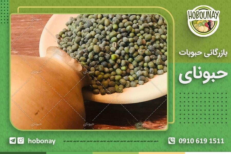 بازار خرید و فروش حبوبات تبریز