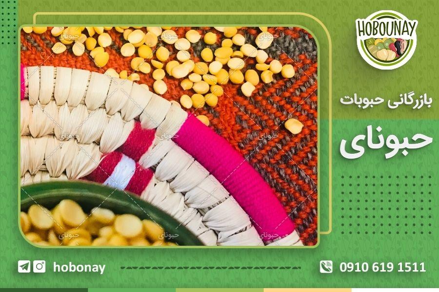 لپه آذرشهر تبریز را ارزان بخرید