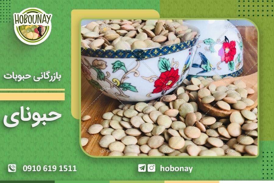 تولیدکنندگان حبوبات در ایران
