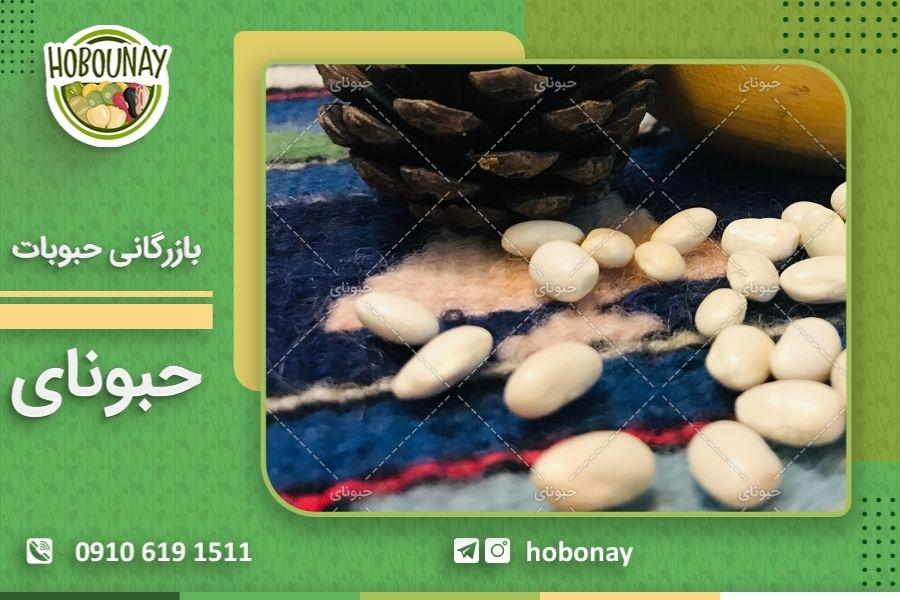 مزارع تولید انواع حبوبات با کیفیت