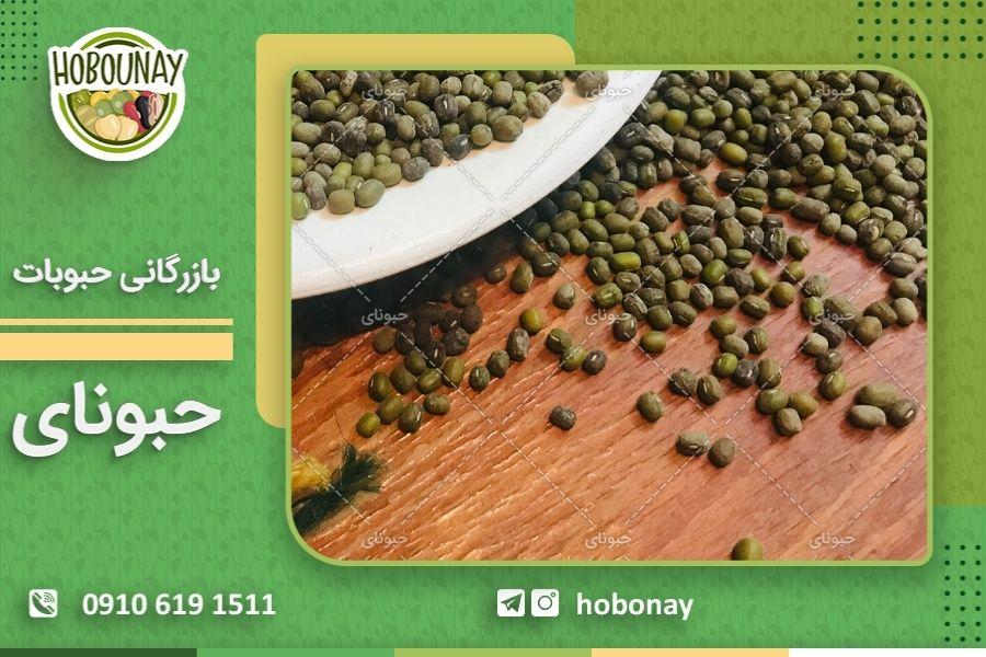 صادرات حبوبات اصل ایرانی با شرایط بسیار عالی