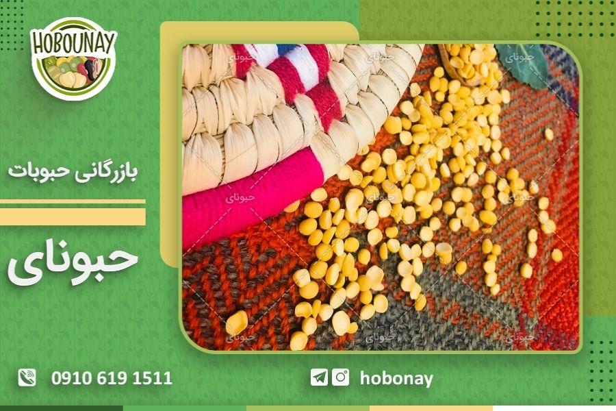 جدیدترین قیمت لپه درجه یک ایرانی در بازار