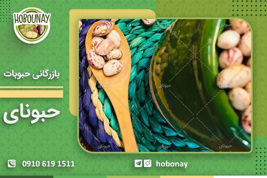 اطلاع از آدرس بازار حبوبات تبریز