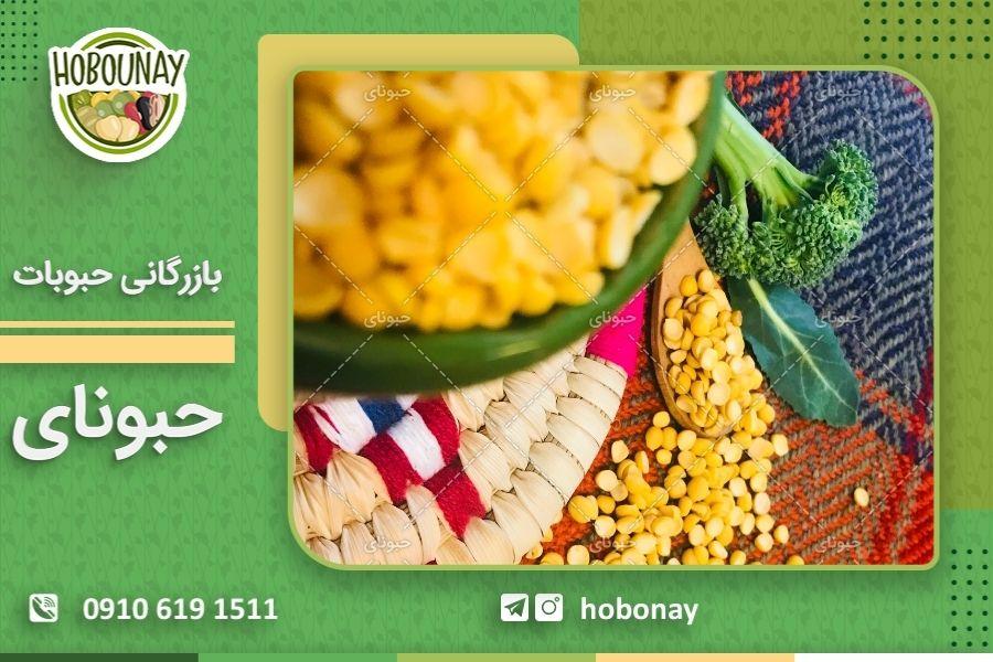 قیمت فروش لپه ایرانی در بازار