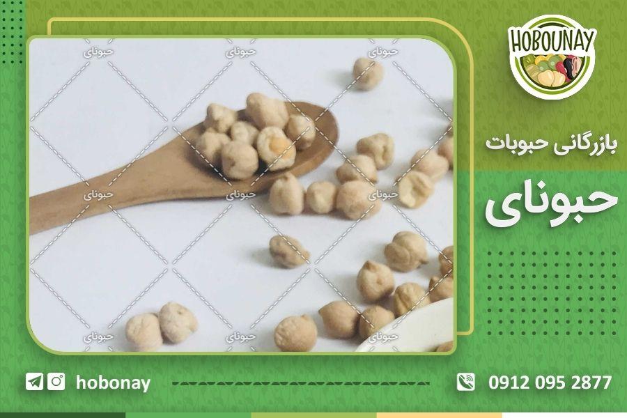 کیفیت نخود صادراتی در ایران
