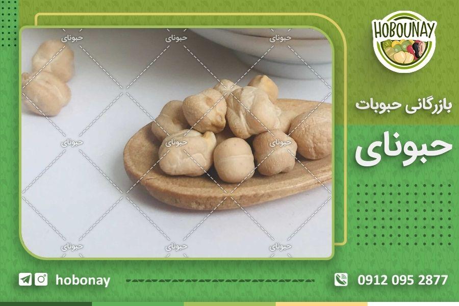 آگاهی از قیمت به روز حبوبات در کرمانشاه