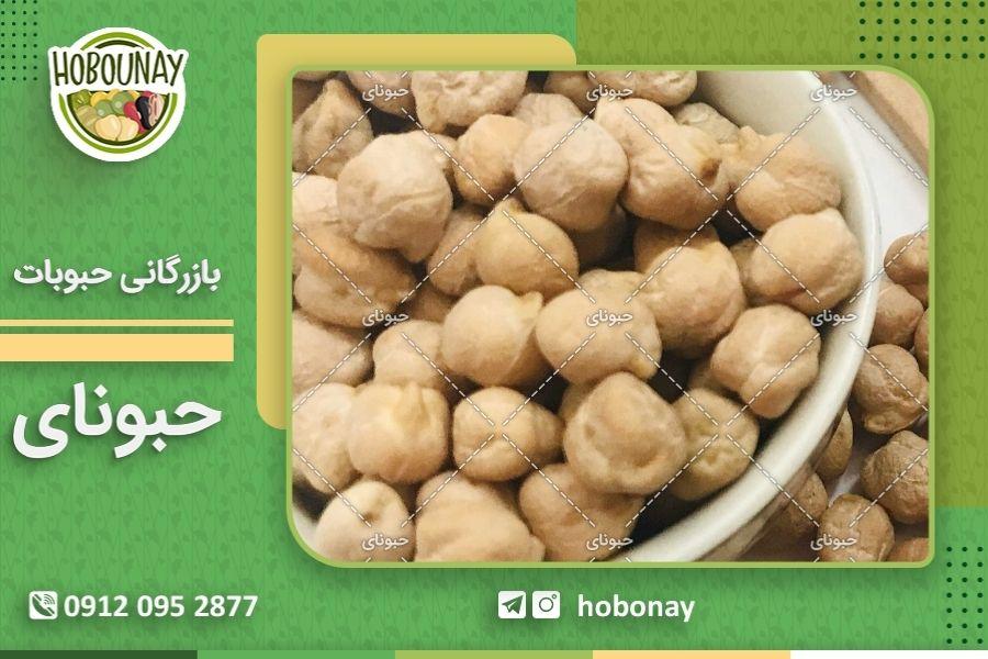 قیمت نخود آبگوشتی فله در بازار