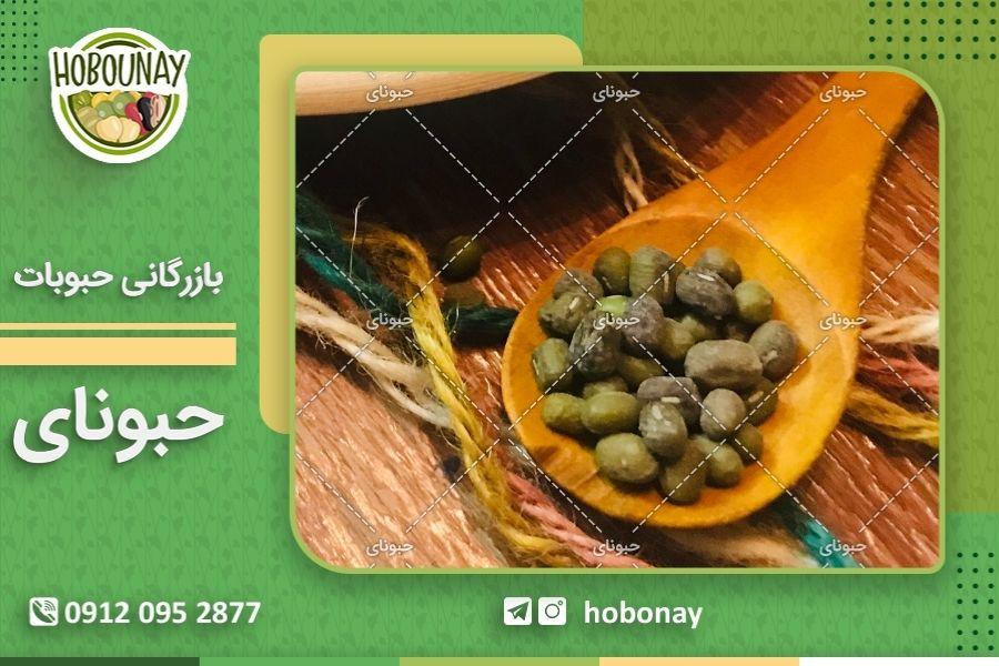 آگاهی از قیمت حبوبات ایرانی