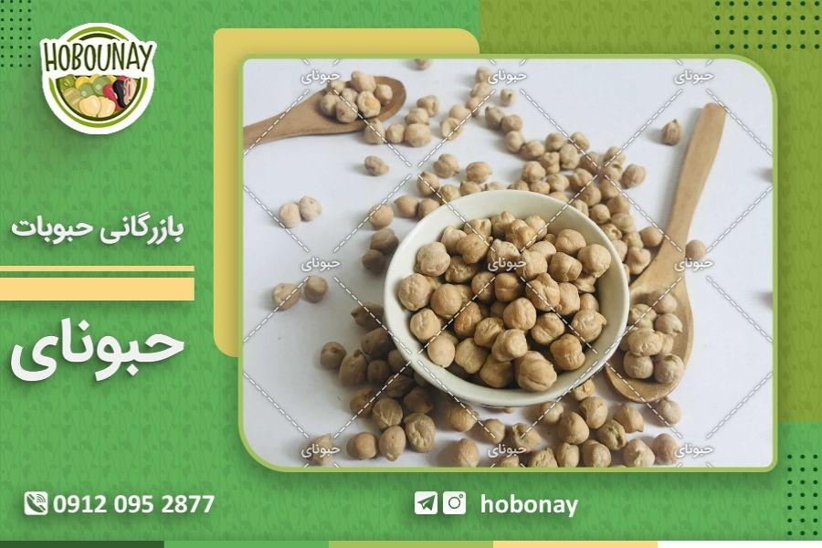 قیمت نخود امروز در بازار ایران