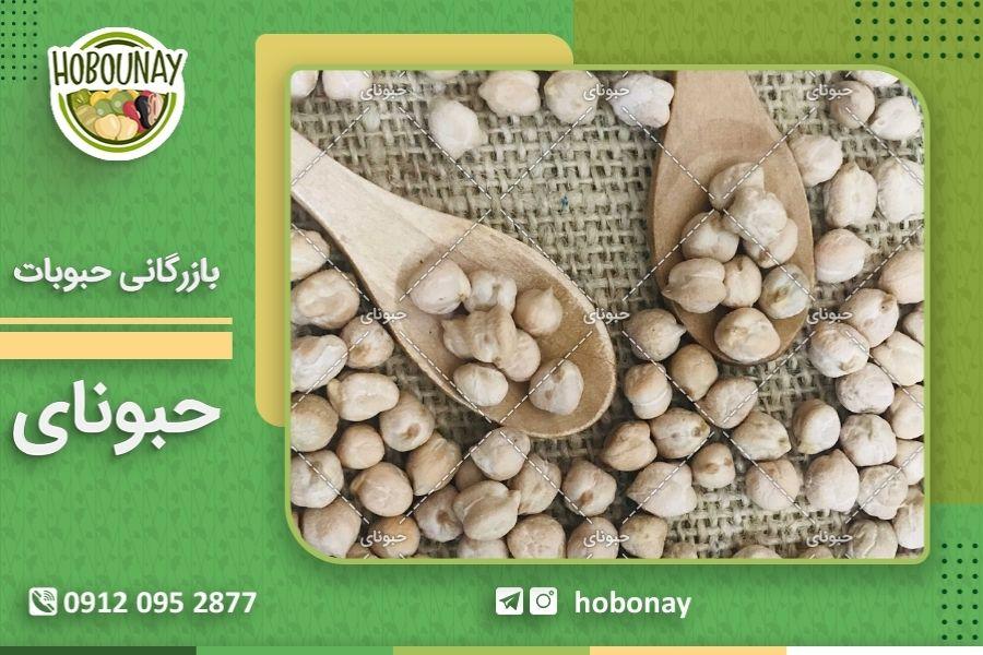 قیمت نخود آبگوشتی فله در ایران