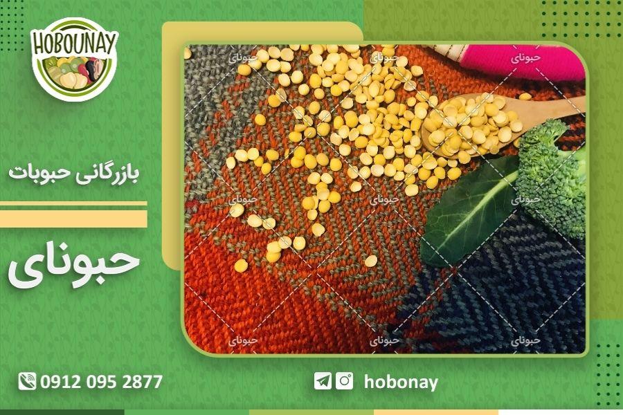 خرید مستقیم از عمده فروشی کرمانشاه