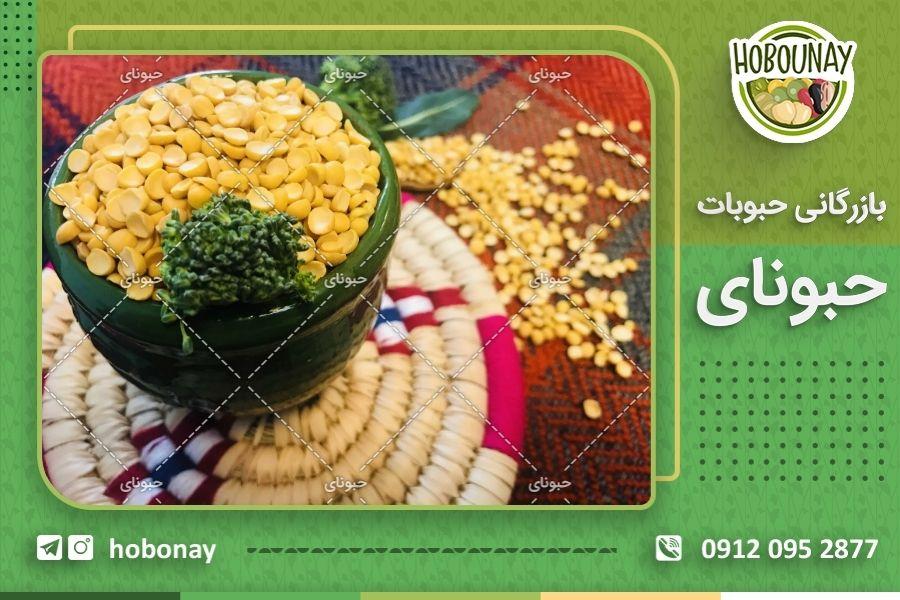 صادرات حبوبات تبریز به کشورهای خارجی