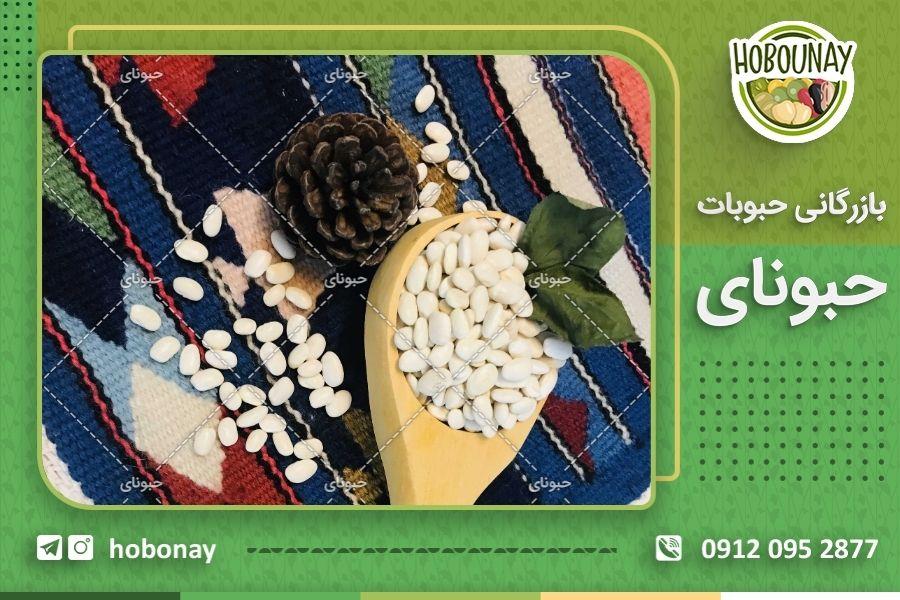 پیدا کردن آدرس حبوبات بازار تبریز آنلاین