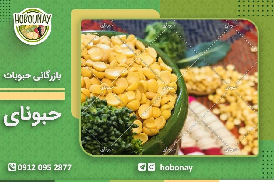 چگونگی یافتن آدرس حبوبات بازار تبریز