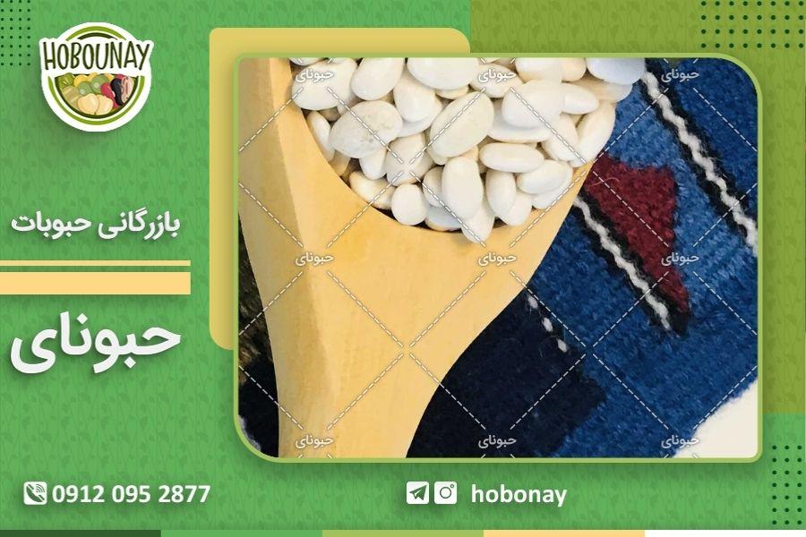 آگاهی از قیمت حبوبات تبریز