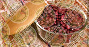 خرید لوبیا قرمز ارزان